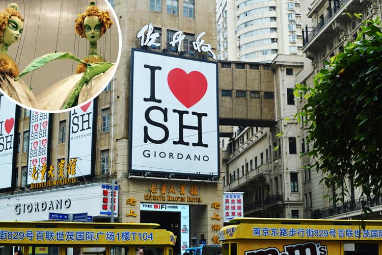 Shanghai: Salzburger Marionettentheater