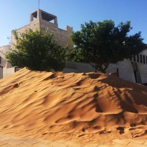 Ras Al Khaimah National Museum