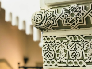 Hotel Ksar Sultan Dades