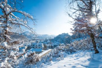 Salzburg Stadt: Blick vom Mönchsberg